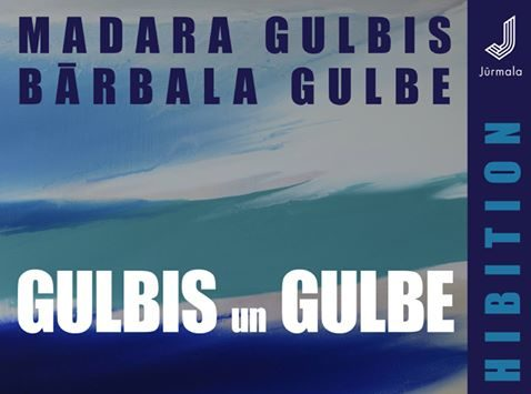 """Izstāde """"GULBIS UN GULBE"""""""
